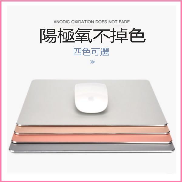 滑鼠墊 金屬 滑鼠墊 蘋果滑鼠墊 鋁墊 辦公 矽膠 防滑 桌面定制200*180mm 美樂蒂