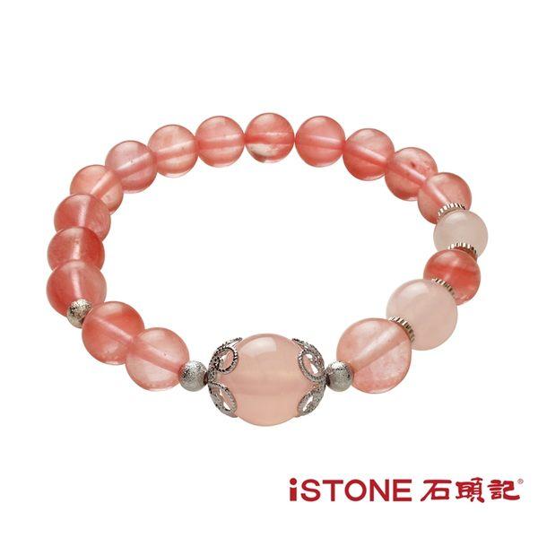 草莓晶手鍊-設計師經典手創系列-甜蜜花園 石頭記