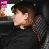 汽車記憶棉頭枕車載護頸枕靠枕車用頸椎車載座椅頸枕汽車內飾用品【快速出貨】