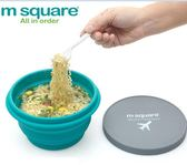m square摺疊碗旅行便攜野餐具硅膠泡面碗可伸縮洗漱水杯旅游用品 3c優購