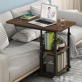 折疊桌 可移動升降床邊桌家用電腦桌學生學習床上書桌臥室懶人簡約小桌子 夢藝