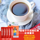 生活小物 暖暖手作速融紅棗紅糖薑茶/盒