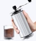 磨豆機 手動咖啡豆研磨機手磨咖啡機磨豆機研磨器家用小型咖啡磨豆機【快速出貨八折下殺】