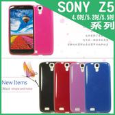 ◎【福利品】Sony Xperia Z5 Compact / Z5 E6653 / Z5 Premium E6853 晶鑽系列 保護殼 保護套 果凍套 手機殼 背蓋