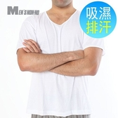 M-MEN S NON-NO涼感U領衫【愛買】