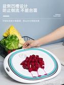多功能菜板廚房兩用洗菜盆塑料抗菌防霉案板家用切菜水果折疊YYP 【快速出貨】