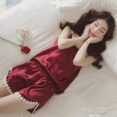 冰絲睡衣女夏季薄款絲綢性感吊帶短褲套裝夏天韓版少女休閒家居服  韓語空間