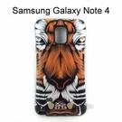 【Shellstyle】減震防撞殼 [06] Samsung Galaxy Note 4 N910U