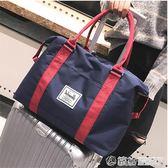 旅行包  旅行出差帆布手提包大容量男士行李袋健身便攜短途套拉桿女登機包 繽紛創意家居