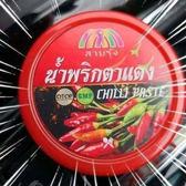 【果之蔬】泰國清邁 超級辣辣椒醬X1罐(70g±10%/罐)