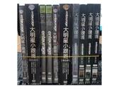 挖寶二手片-R22-正版DVD-歐美影集【大明星小跟班 第1~8季(3上+3下)/系列合售】-(直購價)部份無外