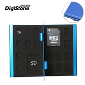 DigiStone 記憶卡收納盒 超薄型Slim鋁合金 18片裝雙層多功能記憶卡收納盒(2SD+16TF)-藍X1【鋁合金外殼】
