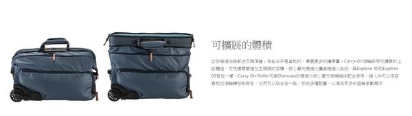 含隔層 Shimoda Carry-On Roller 探索滾輪行李箱 公司貨 深藍 可擴展 防水 滑輪 拉桿包 登機 520-021