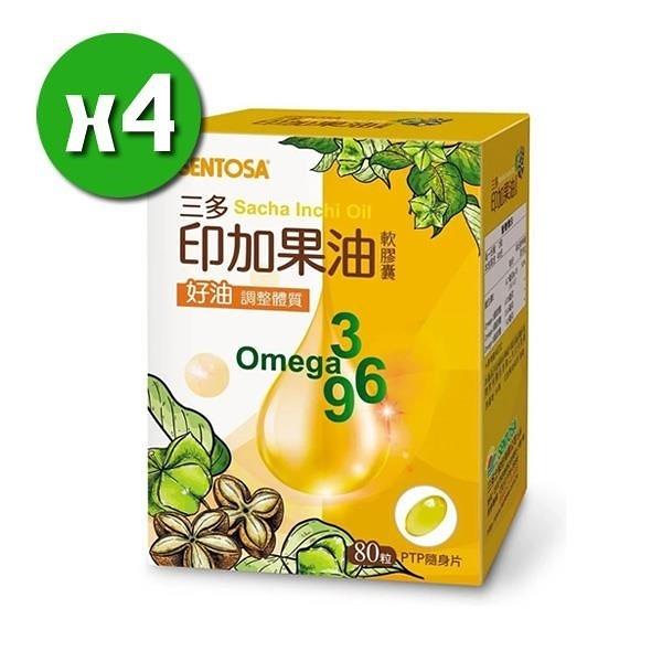 【南紡購物中心】【三多生技】印加果油膠囊x4盒(80粒/盒)
