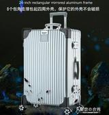 行李箱網紅拉桿箱女鋁框旅行箱萬向輪男ins密碼箱20寸  【快速出貨】 YXS