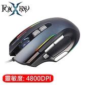 FOXXRAY 狐鐳 FXR-SM-57 蓬托斯獵狐電競滑鼠