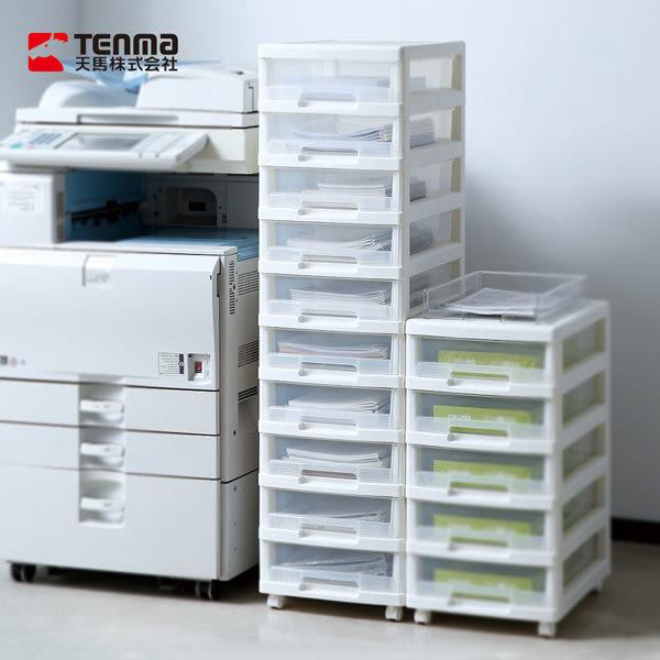 【日本天馬】B4移動式十層透窗文件分類抽屜櫃-白 (抽屜 10層 十抽 收納 辦公 整理 儲物)