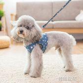 11狗狗牽引繩背心式狗鍊子中型小型犬遛狗泰迪狗繩狗鍊貓繩寵物用品 韓語空間