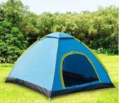 帳篷戶外2人3-4人家庭二室一廳防雨加厚單雙人全自動野營野外露營 LP