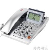 美思奇2060 固定電話機辦公室座機 電信商務有線家用坐機特大鈴聲 時尚潮流