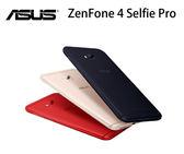 華碩 ASUS ZenFone 4 Selfie Pro ZD552KL 4G/64G 5.5吋 - 黑/金/紅   [6期零利率]