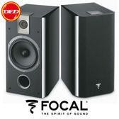 法國 Focal Chorus 706 書架式喇叭(環繞揚聲器) (一對) (黑色風格) 送北區精緻安裝乙式