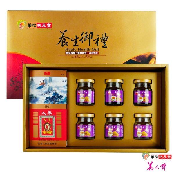 華陀扶元堂-養生御禮B-1盒(高麗蔘沖泡包10入+冰糖燕窩6瓶)