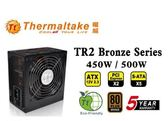 新竹【超人3C】曜越 Thermaltake TR-2 450W 80PLUS銅牌 電源供應器 POWER
