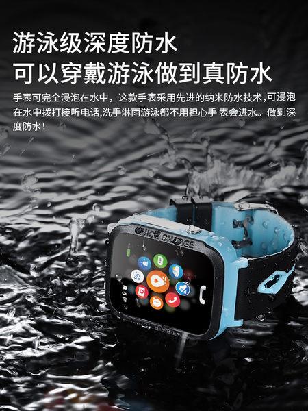 兒童電話手表智能gps定位多功能手機中小學生防水可愛男女孩觸摸可通話插卡4g全網通運動手環