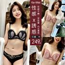 克妹Ke-Mei【AT62853】奢華歐...