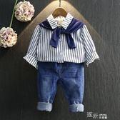 時尚韓版男女兒童中小童百搭假兩件長袖格子襯衫 道禾生活館