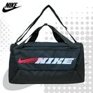 NIKE 旅行袋 BRASILIA 大容量 健身裝備包 可側背 可放鞋子 行李袋 黑色 CU9476 得意時袋