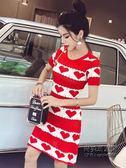撞色愛心針織連身裙女正韓時尚修身圓領短袖氣質顯瘦A字中裙