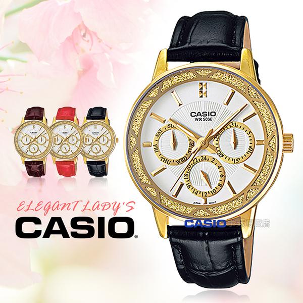 CASIO 卡西歐 手錶專賣店 LTP-2087GL-1A 女錶 石英錶 皮革錶帶 防水