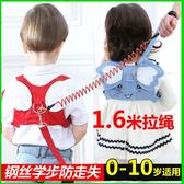 兒童防走失帶安全帶牽引繩寶寶防走失背包