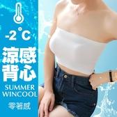 PUFII-背心 平口涼感彈性內搭背心罩杯可拆 2色 - 0721 現+預 夏【CP10866】