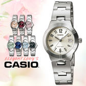 CASIO手錶專賣店 卡西歐  LTP-1241D-7A2 女錶 白面 不繡鋼錶帶 強力防刮礦物玻璃  一次觸碰式三折式