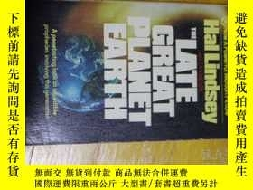 二手書博民逛書店The罕見Late Great Planet EarthY179
