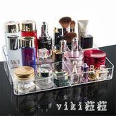 化妝收納盒 化妝品整理收納盒箱大號小號桌面簡約亞克力透明 nm12468【VIKI菈菈】