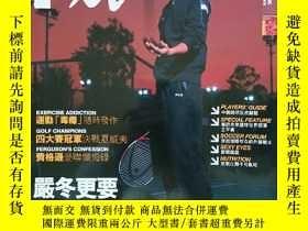 二手書博民逛書店【林峯專區】Esquire罕見Fit 別冊 2006年1月號 總第206期 時尚雜誌 非 Y230394