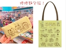 正版 捲捲麵包貓 直式不織布摺疊購物袋 手提袋 收納袋 購物袋 環保購物袋 黃色款 COCOS KS180