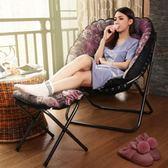 懶人沙發  創意懶人沙發椅單人榻榻米簡約臥室客廳迷你可愛休閒折疊陽台躺椅 JD  coco衣巷