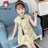 女童洋裝洋氣漢服連身裙夏季2020新款中大童裙子中國風復古旗袍公主裙 PA16868『雅居屋』