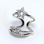 戒指 925純銀 鑲鑽-星星愛心生日情人節禮物女開口戒2色73dt289【時尚巴黎】
