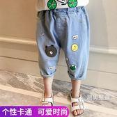 牛仔短褲男童褲七分褲2018夏季童裝新品正韓卡通中褲兒童牛仔短褲寶寶褲薄