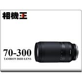 Tamron A047 70-300mm F4.5-6.3 iIII RXD〔Sony E接環〕公司貨