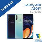 【贈隨身燈+支架】SAMSUNG Galaxy A60 A606Y (6G/128G) 6.3吋智慧型手機【葳訊數位生活館】