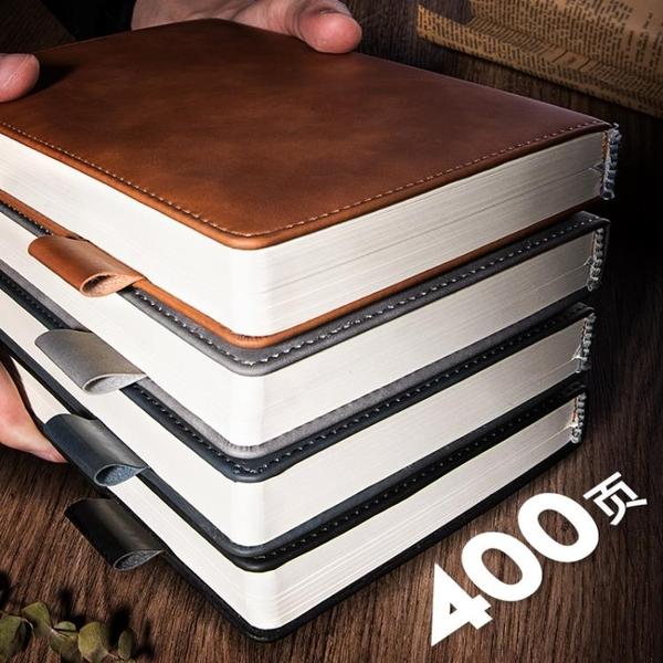 a5筆記本子超厚加厚400頁記錄辦公工作會議記事開會小隨身皮面 童趣潮品