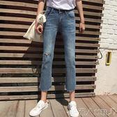 破洞褲網紅同款牛仔褲女春秋新款韓版褲子顯瘦破洞九分褲寬鬆喇叭褲 潮人女鞋