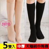 5雙-中筒絲襪女中厚款長襪R1007